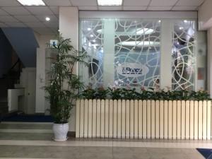 Dental ofice